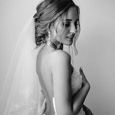 Wedding photographer Elvira Khayrullina (LaVera). Photo of 21.08.2018