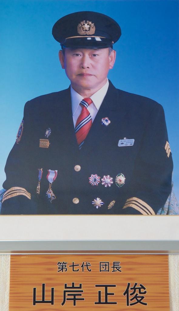 Photo: 第7代団長・山岸正俊 氏 北竜消防(深川地区消防組合 深川消防署北竜支署)