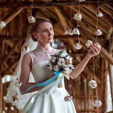Wedding photographer Olga Butko (kian). Photo of 13.05.2016