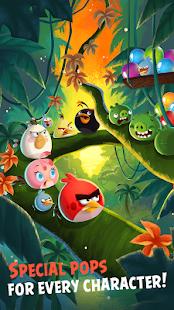 Angry Birds POP Bubble Shooter- screenshot thumbnail