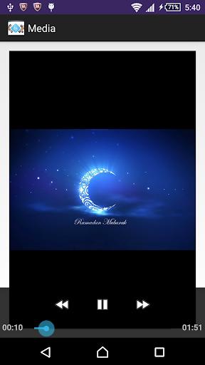 Songs Ramadan 2015 without net