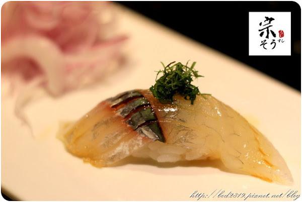 宗壽司-送三套800套餐!食材新鮮美味,精緻無菜單料理,樣樣都美味,多種價位選擇(邀約、國父紀念館美食)