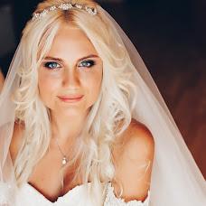 Wedding photographer Alina Shacilo (alinashatsilo). Photo of 25.11.2016