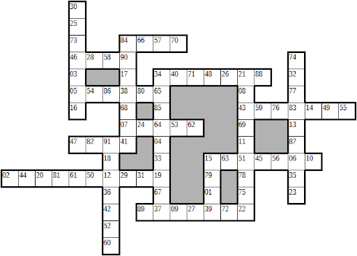 Wordy Wednesday 412: Anacrossword 25 & Wordy Wednesday 413: DIV IDE DIN TOT RIP LES 11
