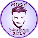 Download Zouhair Bahaoui Video Lyrics 2019 For PC Windows and Mac