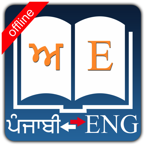 English Punjabi Dictionary - Apps on Google Play