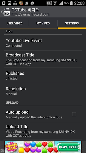 CCTube for YouTube Live Stream 1.2.3 screenshots 5