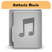 Amharic Music & Song