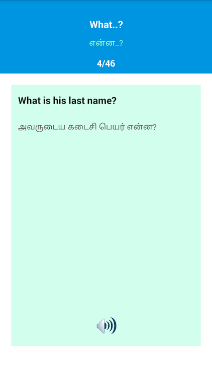 Spoken English Through Tamil - Talk English Tamil – (Android
