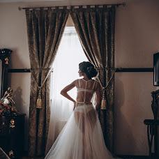 Wedding photographer Iren Bondar (bondariren). Photo of 06.05.2019