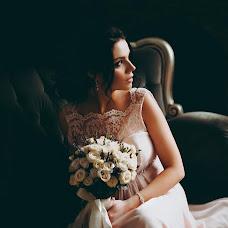 Wedding photographer Anna Mischenko (GreenRaychal). Photo of 01.03.2018