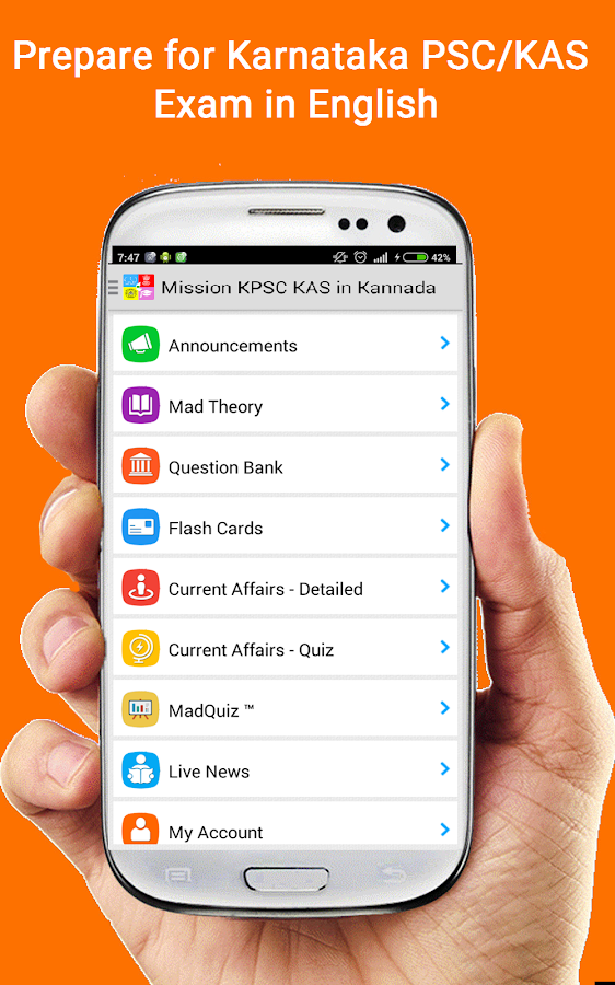 Mission KPSC KAS - in English- screenshot