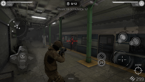 Underground 2077: Last Standoff 1.0.51 de.gamequotes.net 1