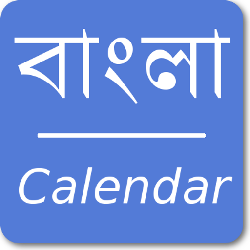 bengali calendar simple apps on google play
