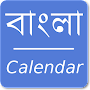 Bengali Calendar - Simple APK icon