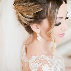 Wedding photographer Kristina Labunskaya (kristinalabunska). Photo of 21.06.2017