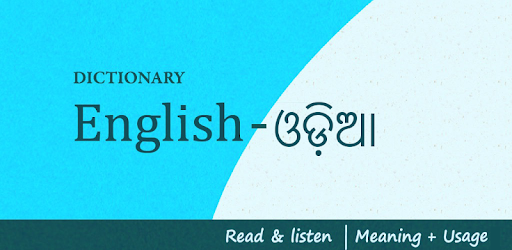 English to Oriya Dictionary - Apps on Google Play