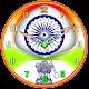 India Clock (app)