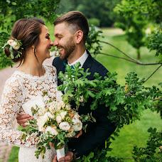 Wedding photographer Andrey Bidylo (andreybidylo). Photo of 10.07.2016