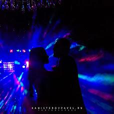 Wedding photographer Pavel Kanisterov (Halo). Photo of 08.12.2017