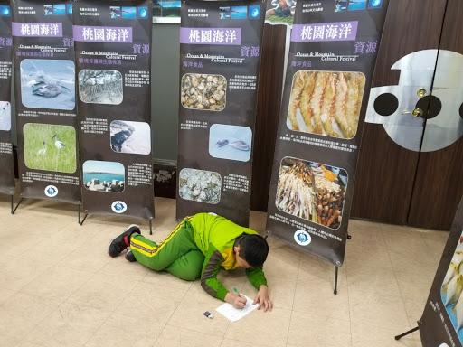20210324-0329海洋教育海報展