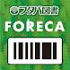 フォレカ会員証 - Androidアプリ