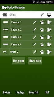 Partizan Device Manager 1.2- screenshot thumbnail
