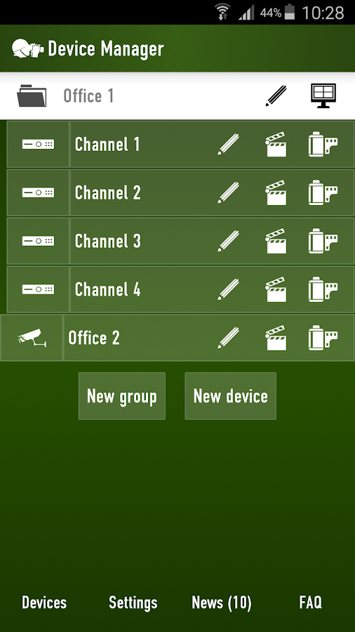 Partizan Device Manager 1.2- screenshot