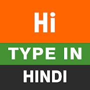 Type in Hindi (Easy Hindi Typing)