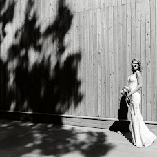 Wedding photographer Sergey Moshkov (moshkov). Photo of 11.09.2017