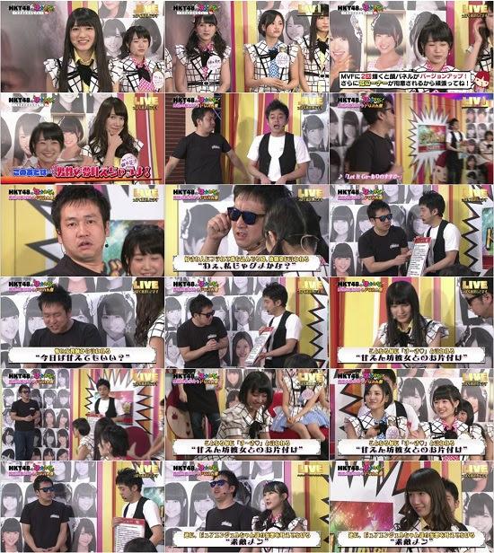 (TV-Variety)(720p) HKT48の「ほかみな」~そのほかのみなさん~ ep21 170901