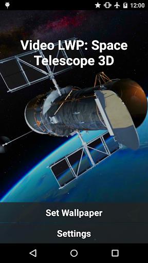 Video LWP: Space Telescope 3D