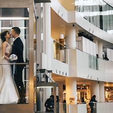 Wedding photographer Slava Kolesnikov (slavakolesnikov). Photo of 07.11.2018