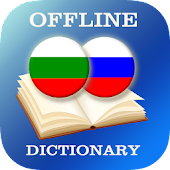 Bulgarian-Russian Dictionary
