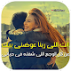 Download حب بلا نصيب For PC Windows and Mac