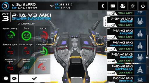 Star Combat Online  screenshots 5