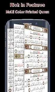 App Koran Read &MP3 30 Juz Offline APK for Windows Phone