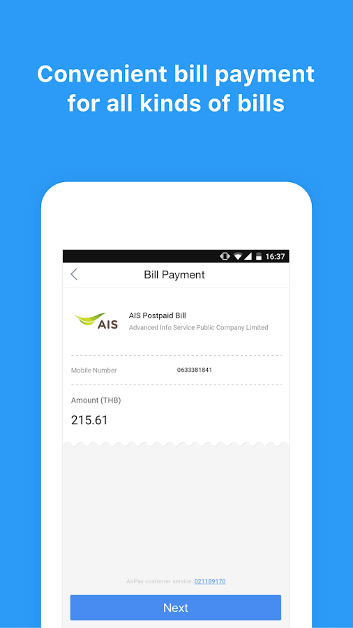 AirPay - Android Apps on Google Play