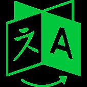 Tải Tiếng Hàn qua âm Hán APK
