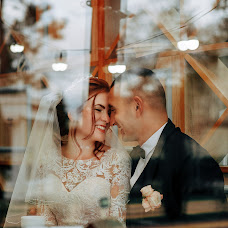 Wedding photographer Elizaveta Vladykina (vladykinaliza). Photo of 05.02.2018