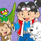 【日本昔話】桃太郎・浦島太郎など幼児向け絵本の読み聞かせ1
