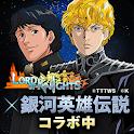 ロードオブナイツ【街育成・カードバトル・ストラテジー】 icon