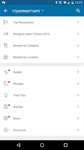 Wongnai: Restaurants & Reviews Screenshot 6