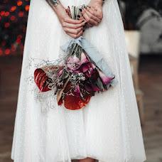 Wedding photographer Alina Kurchatova (Jacket). Photo of 08.10.2018