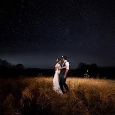 Wedding photographer Maksim Maksfor (Maxfor). Photo of 26.07.2018