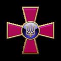 Довідник однострою Збройних Сил України