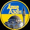 مواقيت الصلاة في اوكرانيا APK