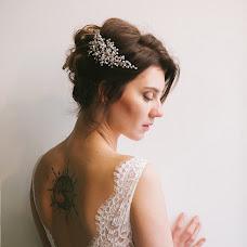 Wedding photographer Mariya Evseeva (Foxik-85). Photo of 20.10.2018