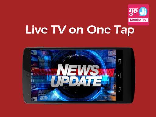 Guruji TV 1.0 screenshots 1