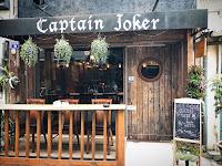 Captain Joker 喬克船長
